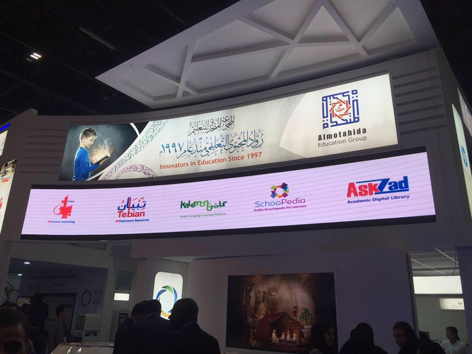 """Askzad"" The largest Arab index participates in ""GESS Dubai 2020"""