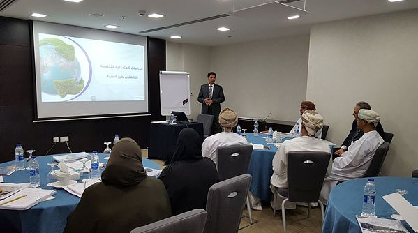Workshop in the Oman Ministry of Education and Almotahida Group