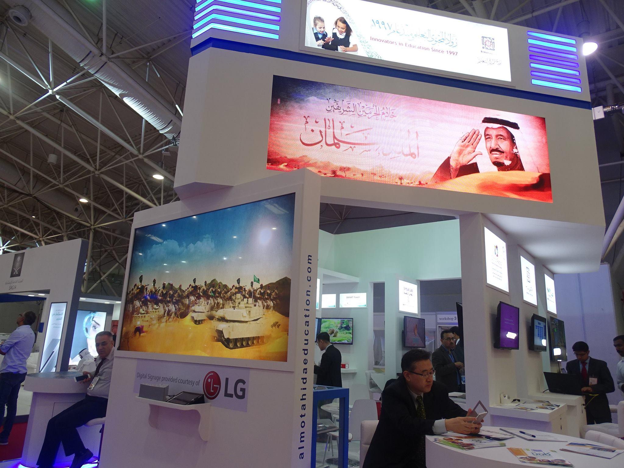 2015 – 500 learning films in KSA