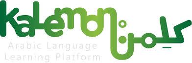 2010 – تعزيز تدريس وتعلم اللغة العربية
