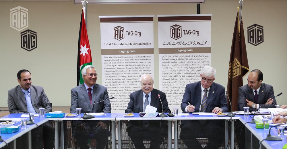"""""""أبوغزاله"""" و""""المتحدة"""" تطلقان منصة تدريب أون لاين - Talal Abu-Ghazaleh Organization and Al Motahida Launch TadribOnline Platform"""