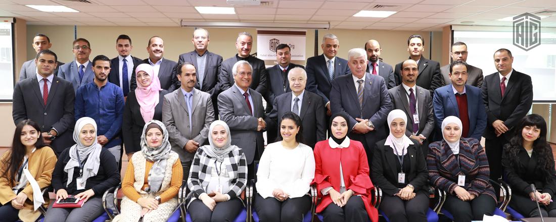 Talal Abu-Ghazaleh Organization and Al Motahida Launch TadribOnline Platform