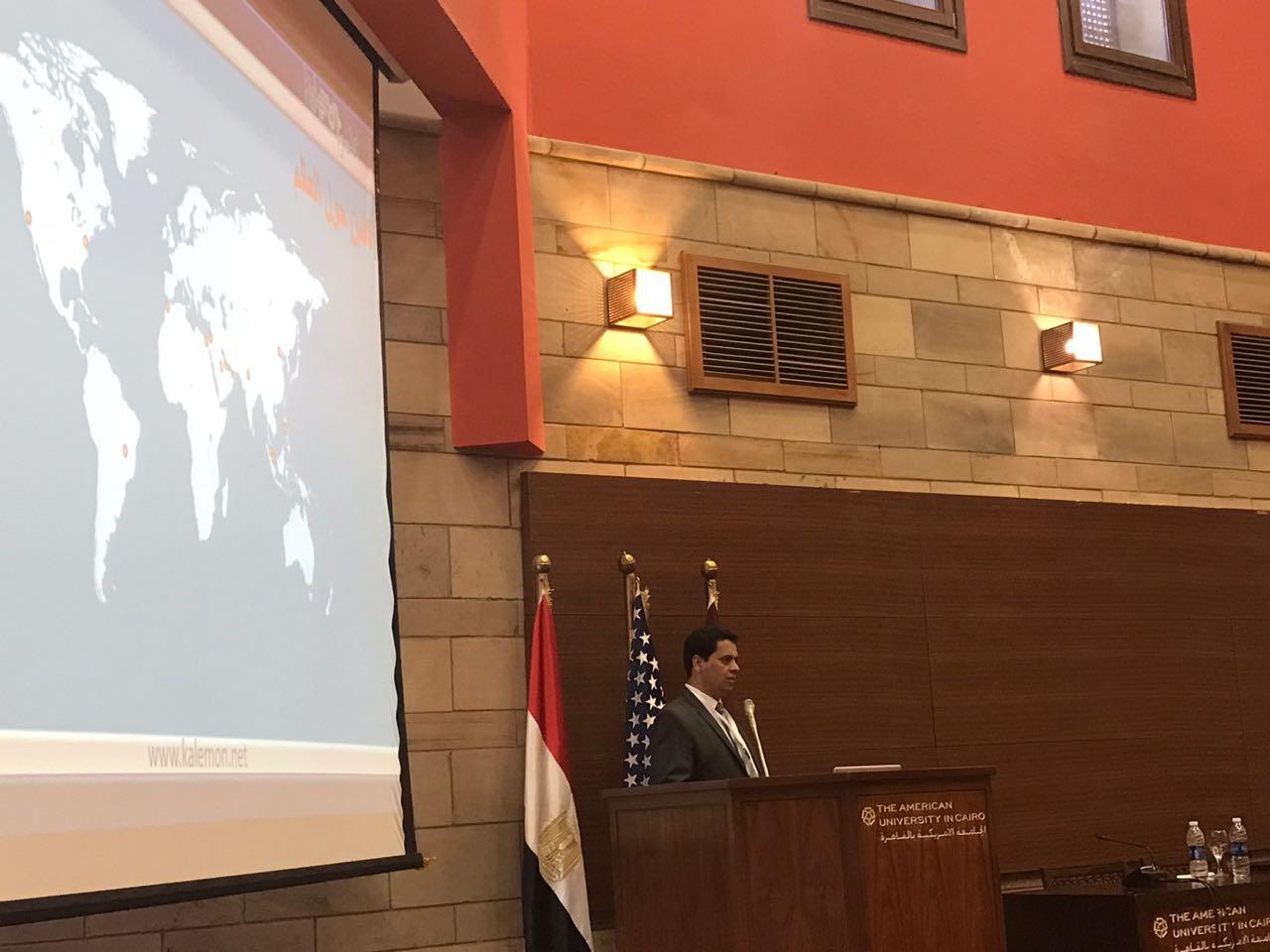 """المتحدة للتعليم ترعى مؤتمر """" تدريس اللغة العربية""""  بالجامعة الأمريكية بالقاهرة"""