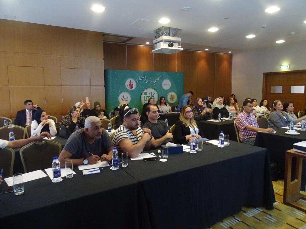 مؤتمر معلمي اللغة العربية للناطقين بغيرها
