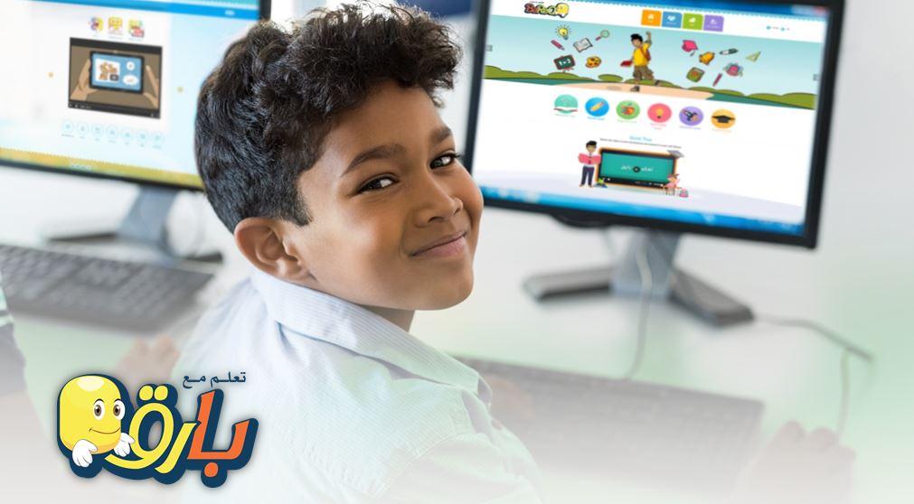 الألعاب الإليكترونية .. وقت ممتع ومثمر في تعلم اللغة العربية