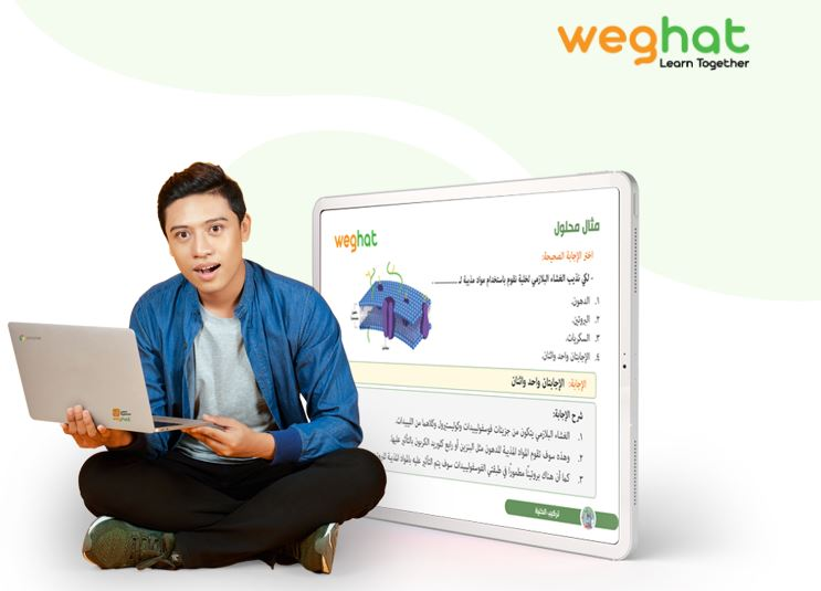 """AlMotahida Education"" launches ""Weghat"".. The first school for self-blended learning"